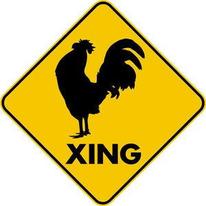 "ROOSTER XING CROSSING 16.5"" EXT Aluminum Sign chicken farm ranch barn decor"
